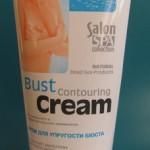 Bust Cream Spa, o solutie naturala si rapida pentru marirea sanilor tai! Vezi pareri, forum si pret!