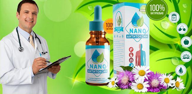 Antitoxina NANO pret
