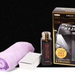 Silane Guard – solutie de lustruire pentru un tratament profesional aplicat masinii tale
