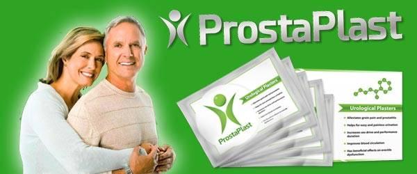 ProstaPlast pareri prospect