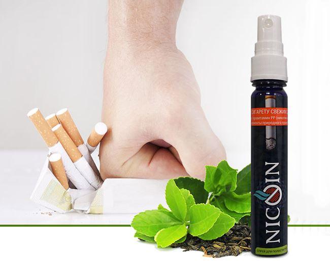 Nicoin te ajuta sa scapi de fumatul excesiv si sa il elimini complet