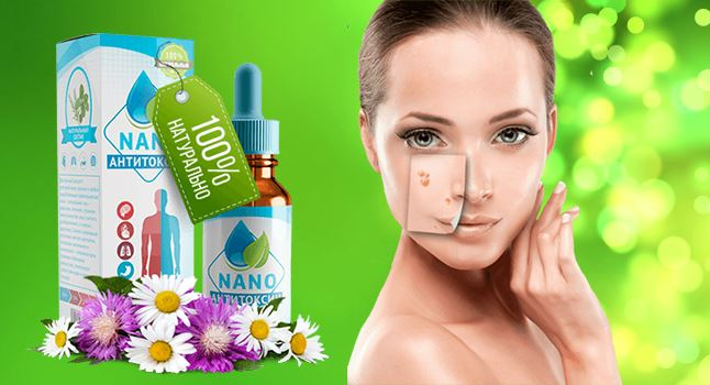 Antitoxina NANO pareri