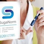 SugaNorm – pentru a tine sub control diabetul, regland nivelul de glucoza din organism